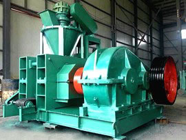 Ghana Energy Saving Briquette Machine For Sale