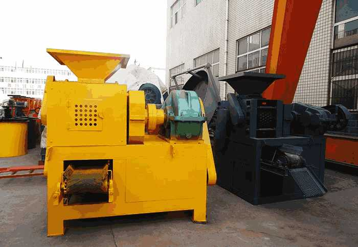 Briquette Making Machines  Manufacturer From Nagpur