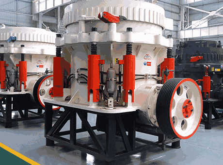 Pys B Simons Cone Crusher Price