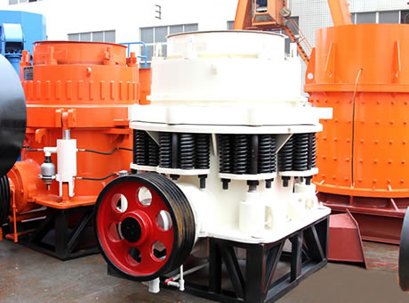 How Small Can Single Cylinder Hydraulic Cone Crusher