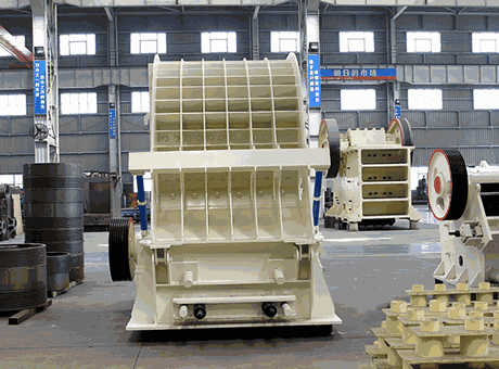 Impact Crusher Blower