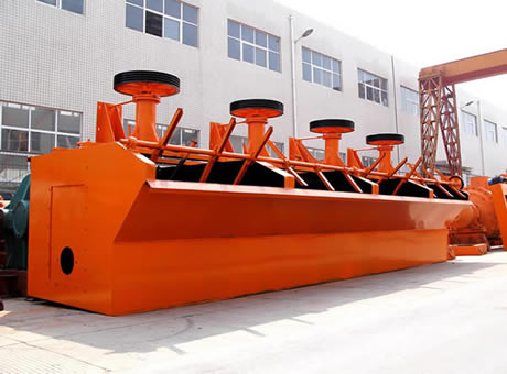 Flotation Cell Mine  Henan Mining Machinery Co Ltd