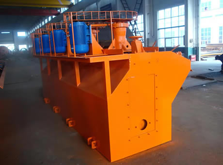 News Gold Mining Gold And Silver Cip Flotation Equipment