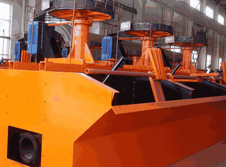High Quality Durable Gold Ore Flotation Cell