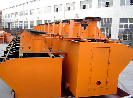 Manufacturers Of Flotation Machines In Gold Mine