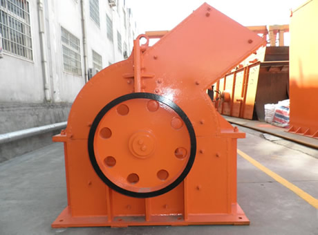 Metal Hammer Crusher  Scrap Metal Crushing Machine
