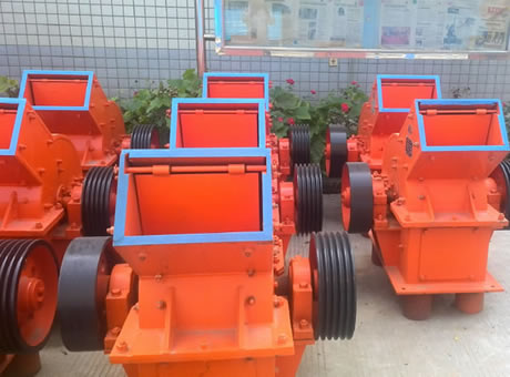 Hot Selling Small Hammer Crusher Ghana