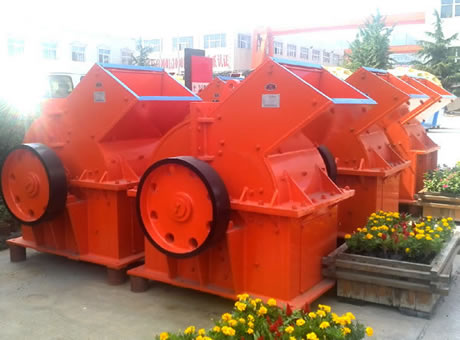 Adjustable Discharge Small Copper Hammer Crusher