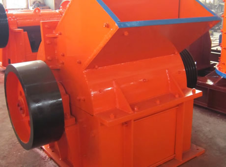Ring Hammer Crusherused For Coal Stone Crushing Or