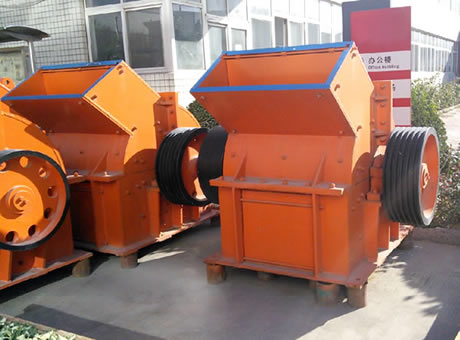 Ghana Small China Hammer Crusher For Sale