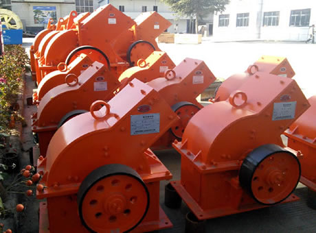 Hammer Mill 2 Ton Per Hr