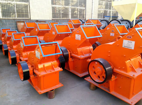 Scrap Metal Hammer Mill China