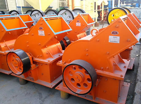 Small Copper Wire Crusher Machine In Ghana