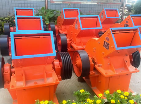 Slurry Crusher Information