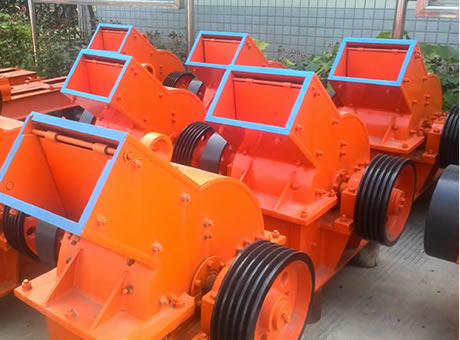 Small Scale Iron Ore Pellet Plant Gold Ore Crusher  Mc