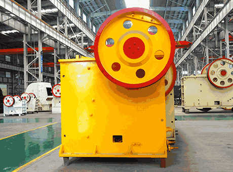 Crushers  Inused Slurry Crusher In Indiahenan Mining