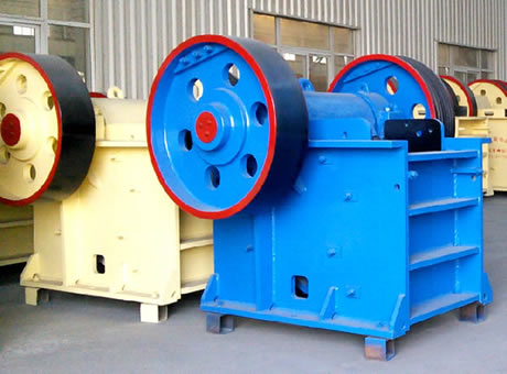 Crushers For Sale In Pune Vishrantwadi