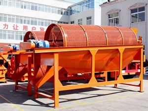 Feeding Machine With Sand For Its Fuctionning