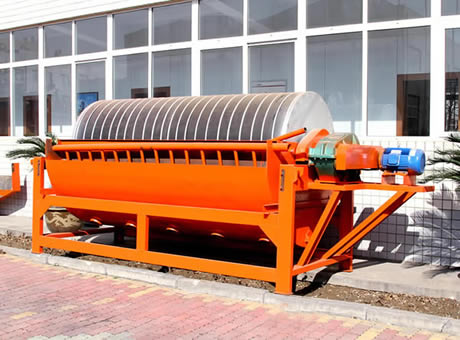 Magnetic Separator For Iron Sand Processing  Pain Heavy