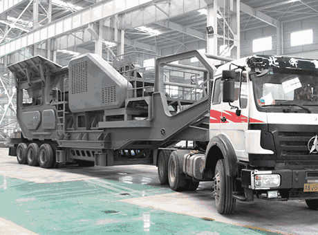 China Mobile Crusher Mobile Crusher Manufacturers