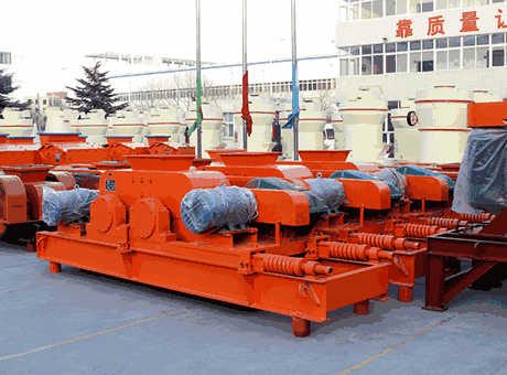 Uganda Small Double Geared Roller Crusher  Gnisen