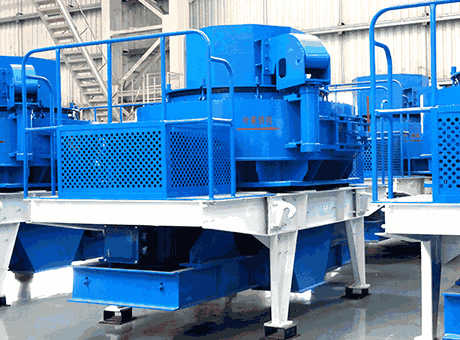 Sand Making Machine  Automatic Washing And Milling
