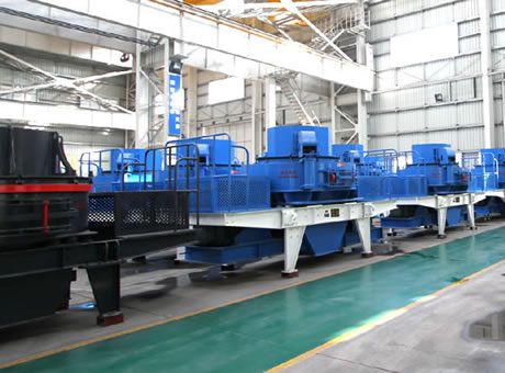 Sand Making Unit  Artificial Sand Machine Latest Price