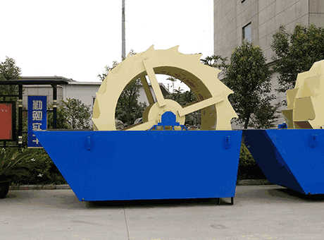 Spiral Copper Ore Washing Machine In Chile 20350mh