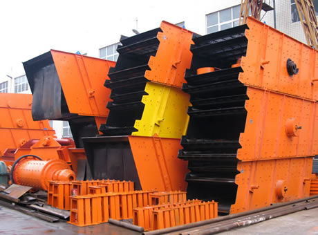 Grizzly Vibratory Feeder  Mc Machinery